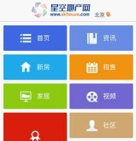 简洁的房地产手机wap网站模板下载