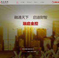 大气响应式金融投资公司网站模板html整站