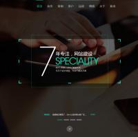 大气炫酷响应式网络科技企业公司官网网站模板源码整站下载