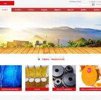 大气医疗器械企业官网网站模板整站下载