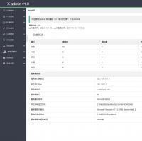 简单易用响应式后台管理网站模板框架全套下载