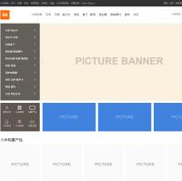 2017小米官网最新首页网页模板下载