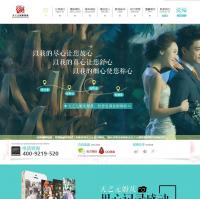 简约婚庆公司企业官网网站模板全套下载