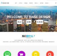 大气响应式网络科技公司企业官网网站模板全套下载