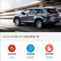 手机微信版汽车综合服务网站整站网站模板下载