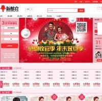 婚纱摄影及婚庆策划主持综合服务平台网站模板全套下载