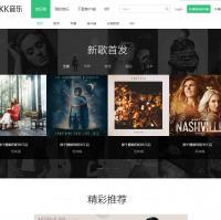 大气炫酷在线音乐网站首页网页模板下载