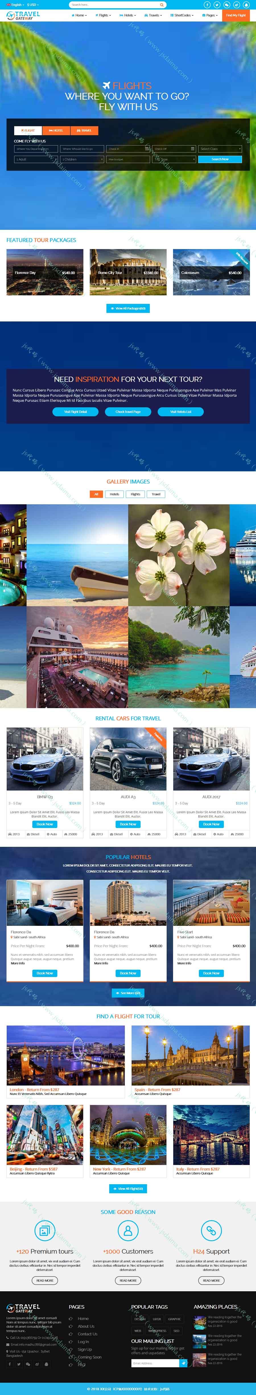HTML5高端大气响应式旅游酒店机票旅行社公司网站模板